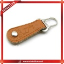 Leather Zipper Pull (China)