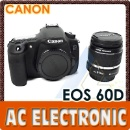 Canon EOS 60D DSLR Camera Kit with Canon EF-S 18-55mm IS Lens Kit  (Hong Kong)