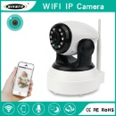 Wireless Wifi IP Camera (Hong Kong)