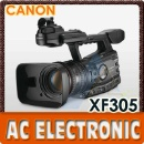 HD Camcorder (Hong Kong)