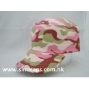 Military Cap (Hong Kong)
