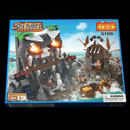 Sea Battle Construction Toy (China)