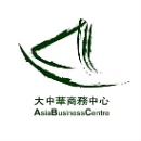 Tax Advisory Consultant (Hong Kong)