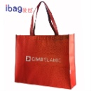 Printed Nonwoven Promotional Bag, Promotional Bag for Advertising, Nonwoven Advertising Bag (China)