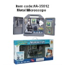 Metal Microscope (Hong Kong)