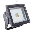 LED Floodlight (Hong Kong)
