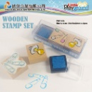 RUBBER Stamp Set (Hong Kong)