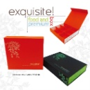 EBD - Exquisite Box (Hong Kong)