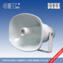 Manufacturer Price PA System Commercial Audio 30W 100V/8ohm ABS Horn Speaker  (China)