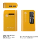 First Champion Power Bank MP-7800 (Hong Kong)
