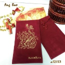 Red Packet's Holder (Hong Kong)