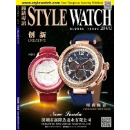 Style Watch Magazine (Dec 2014) (Hong Kong)