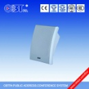 Wall Mounted Speaker (China)