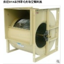 Forward Curved Centrifugal Fan(DTA Series ) (Hong Kong)