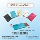 RFID Blocking Wallet (Hong Kong)