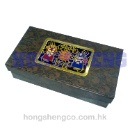 Gift Box with Engraving Ornarment  (Hong Kong)