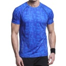 Fashion Breathable Men Running High Elastic Muscle Body Building Gym Clothes Stretch Sports Workout  (Hong Kong)