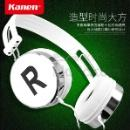 Wired Stereo Headphone with Mic (China)