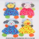Baby Plush Towel (China)