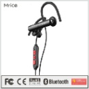 Magnet Bluetooth Sport Earphone (China)