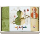 Face Towels Gift Set (Hong Kong)
