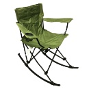 Camping Rocking Chair  (Hong Kong)