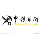 Buying Export License for Customs Clearance (Hong Kong)
