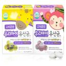 Kid's Probiotics Candy (Korea, Republic Of)