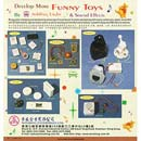 TOYS PARTS & ACCESSORIES (Hong Kong)