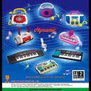 Keyboard, Cassette Player, Radio, Walkie Talkie, Musical Toys (Hong Kong)
