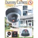 Dummy Camera (Hong Kong)