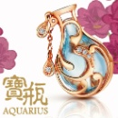 Aquarius (18K Rose Gold Diamond Pendant with Blue Topaz) (Hong Kong)