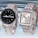 Stainless Steel Watch (Hong Kong)