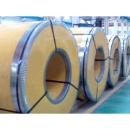 Stainless Steel Coil  (Hong Kong)