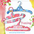 Kids' Melamine Clothes Hanger (China)