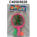 Ball Playset (Hong Kong)