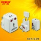 USB Travel Adapter Charger  (China)